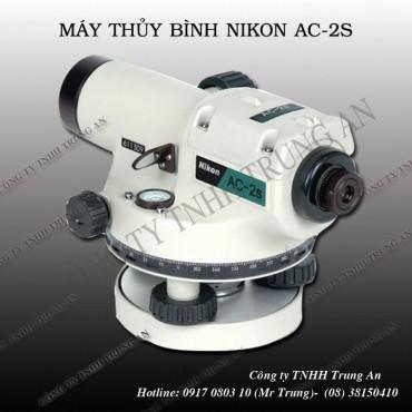 Máy thủy chuẩn Nikon AC-2S