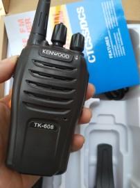 Máy bộ đàm giá rẻ Kenwood TK608