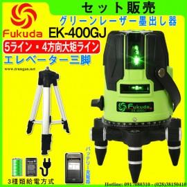 Máy bắn cốt laser tia xanh Fukuda EK-400GJ