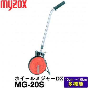 Bánh xe đo chiều dài Myzox MG-20S