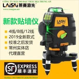 Máy cân bằng laser 12 tia xanh Laisai LSG666SL