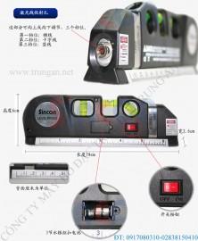 Thước thủy laser Sincon LEVEL PRO 03