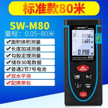 Máy đo khoảng cách giá rẻ Sndway SW-M80