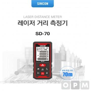Thước đo laser Sincon SD-70 đo xa 70m