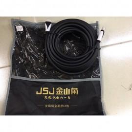 Dây HDMI 2.0 jsj, dài 15m